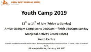 yuva camp 2019.07.12