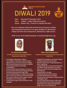 2019 Diwali